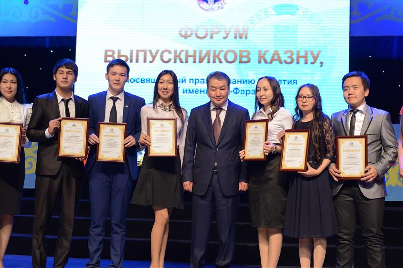 Kairat Mami Abdrazakuly presented certificates to the Association scholarship in the amount of 100 thousand tenge to the best students of thirteen departments