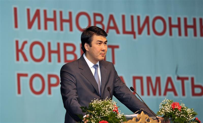 Deputy Prime Minister - Minister of Industry and New Technologies Asset Issekeshev